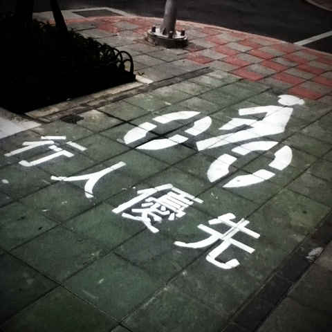 20110410-173531.jpg